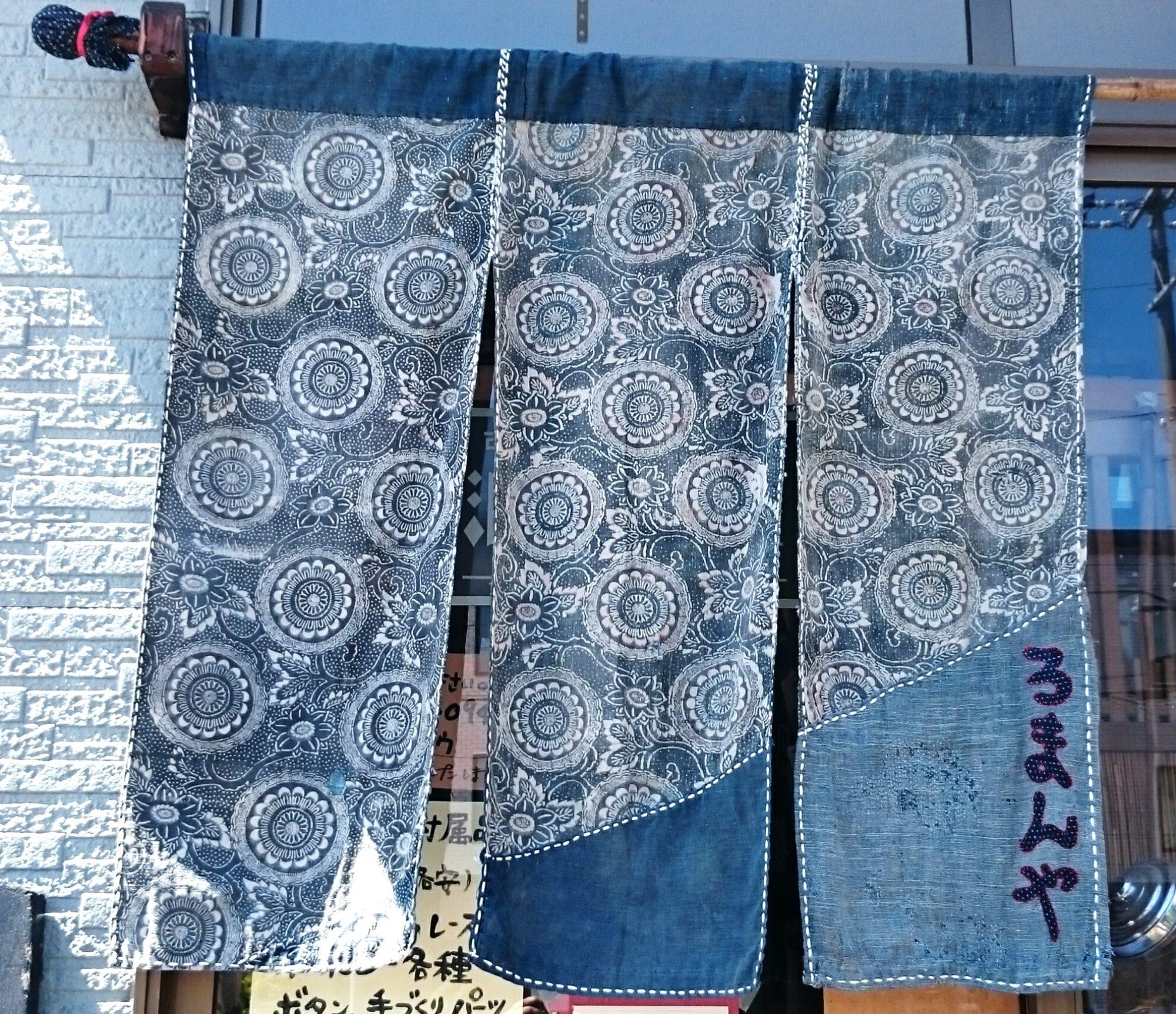 古布と布の手仕事 浪漫屋